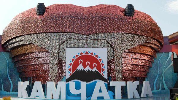 Валдис Пельш на Днях Дальнего Востока в Москве расскажет о Камчатке