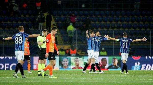 Игроки ФК Аталанта радуются победе в заключительном туре группового этапа футбольной Лиги чемпионов против ФК Шахтер