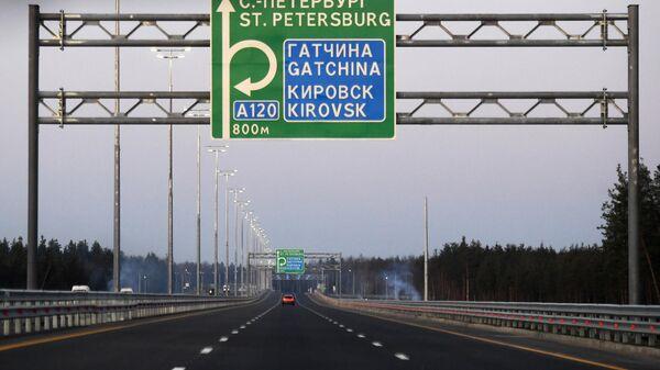Автомобильная дорога М-11 Москва — Санкт-Петербург