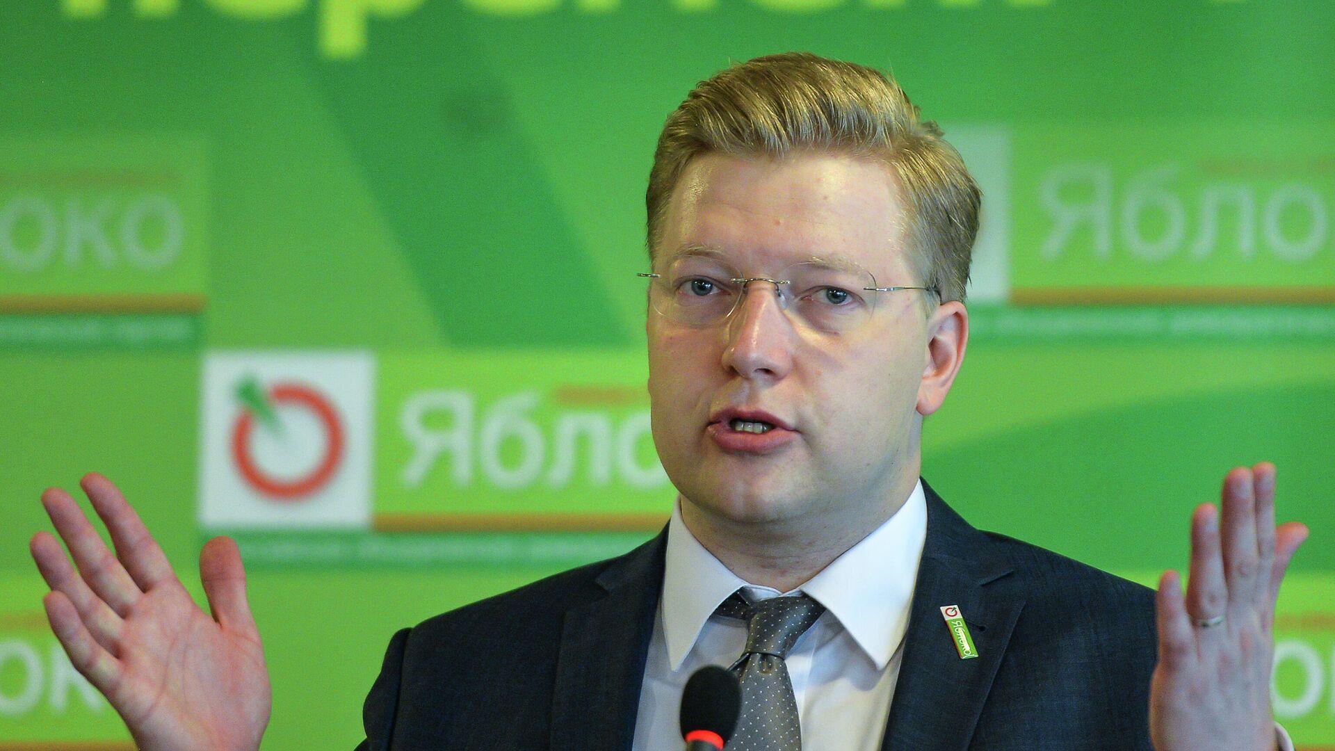 Партия Яблоко представила план законодательной работы в Госдуме - РИА Новости, 1920, 01.07.2021