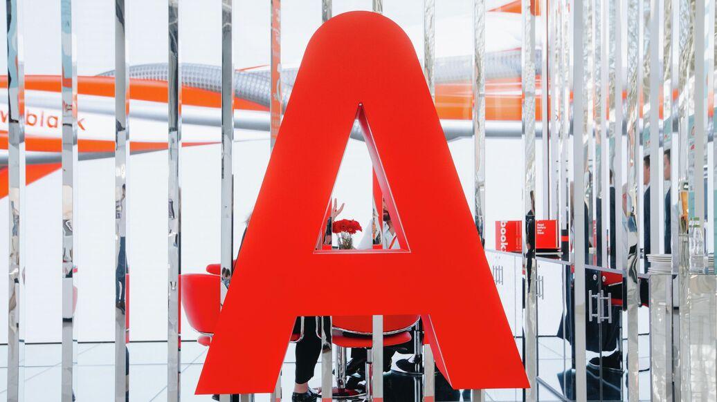альфа банк кредит наличными условия кредитования первый раз альфа-банк кредит наличными для ип