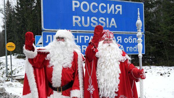 Встреча российского Деда Мороза и финского Йоулупукки на границе России и Финляндии. 18 декабря 2019