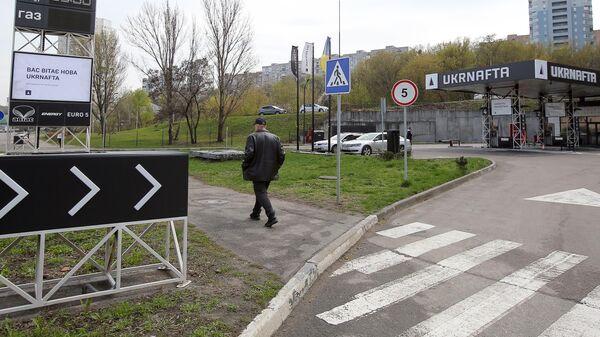 Автозаправочная станция Укранафта в Киеве