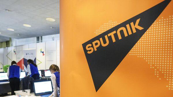 Студия информационного агентства и радио Sputnik
