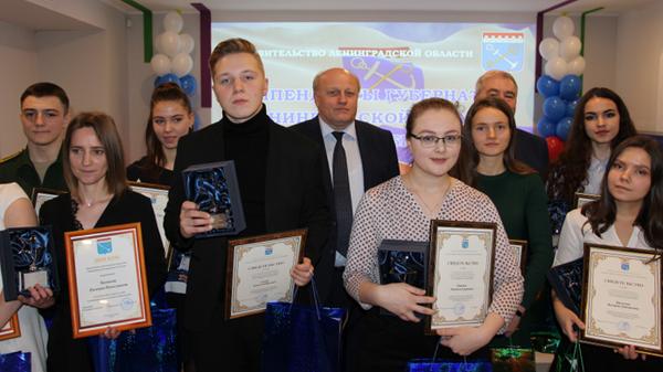 Вручение дипломов лауреатам премии губернатора Ленинградской области