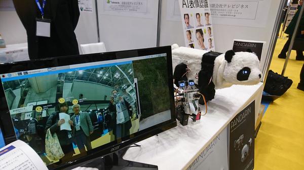 В Токио открылась крупнейшая в мире выставка роботов IREX