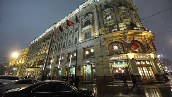 Мэрия Москвы продает 100% акций гостиницы Националь