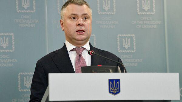 Исполнительный директор НАК Нафтогаз Украины Юрий Витренко