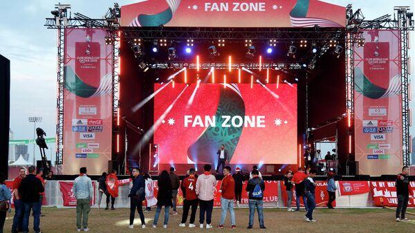 Фан-зона клубного чемпионата мира по футболу