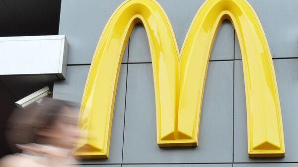 Логотип корпорации Макдоналдс