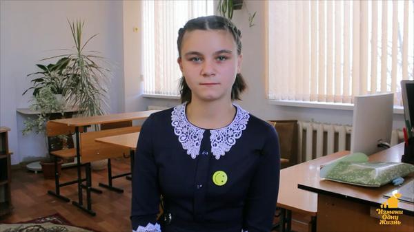 Анастасия Б., август 2007, Иркутская область