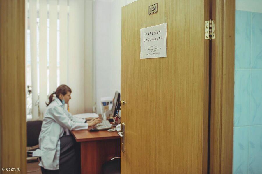 Кабинет психолога в Центре