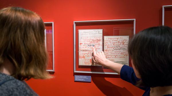 Уникальные документы, представленные на выставке Маленков