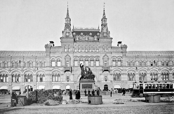 Торговые ряды на Красной площади