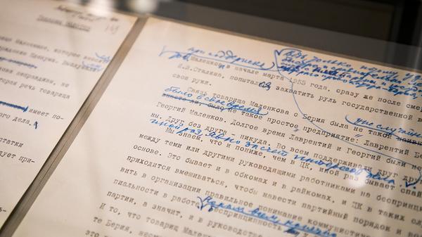 Архивные документы на выставке Маленков