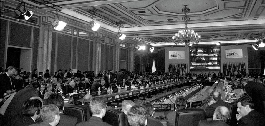 Саммит Организации по безопасности и сотрудничеству в Европе (ОБСЕ) в Стамбуле