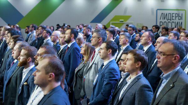 Определены ТОП-10 регионов по участию в полуфиналах Лидеров России