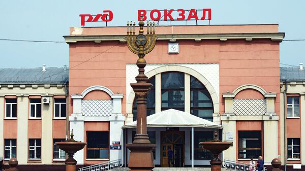Города России. Биробиджан