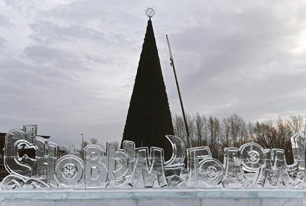 Установка главной новогодней елки высотой 55 метров на острове Татышев посреди реки Енисей в Красноярске
