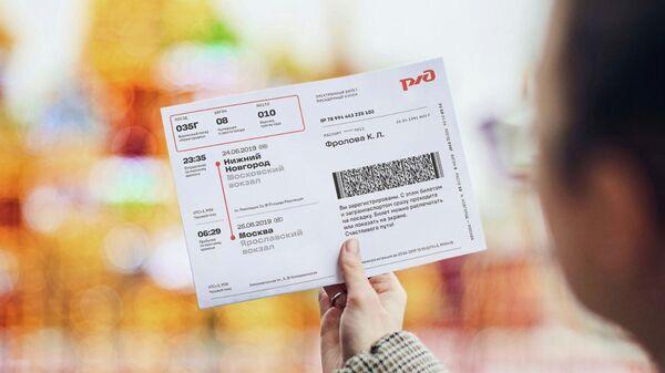 Дизайн нового электронного билета, разработанный студией Артемия Лебедева