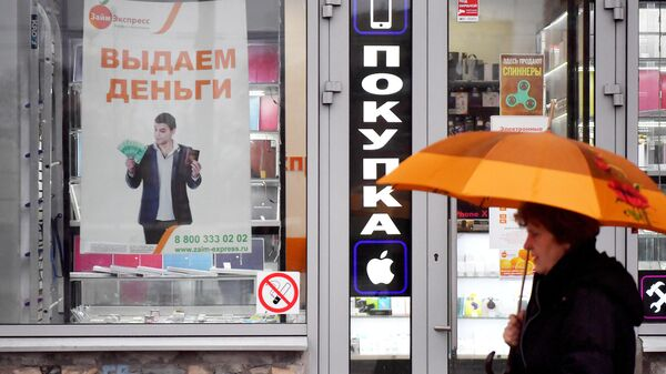 Рекламная вывеска микрокредитной организации в Москве