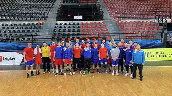 Мужская сборная России по гандболу на тренировке