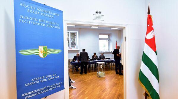 Избирательный в день второго тура выборов президента Абхазии