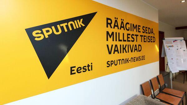 Баннер в информационном агентстве Sputnik Эстония в Таллине