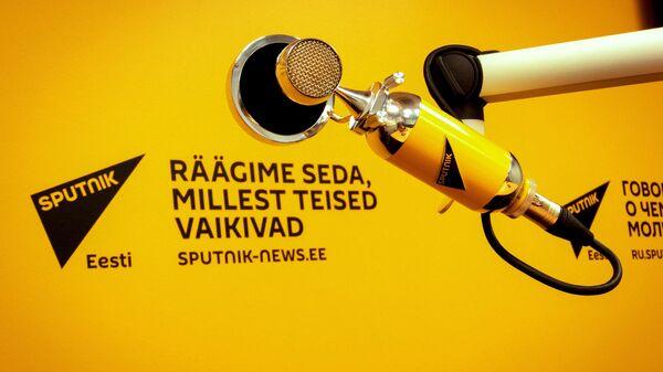 Студия радио Sputnik в Таллине