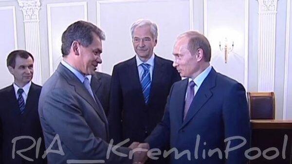 Путин поздравляет Шойгу с 50-летием. Архивные кадры