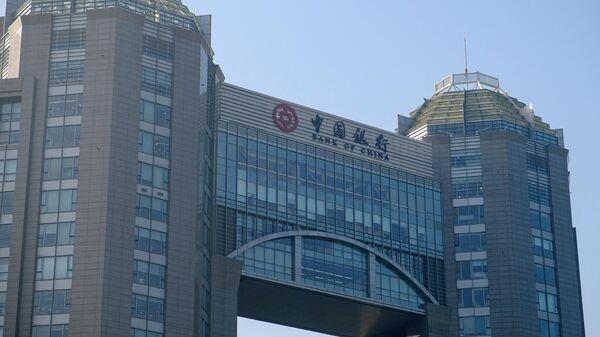 Правительство разрешило инвестировать средства ФНБ в гособлигации Китая