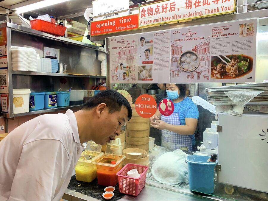 Сингапур, китайская закусочная со звездой Мишлен