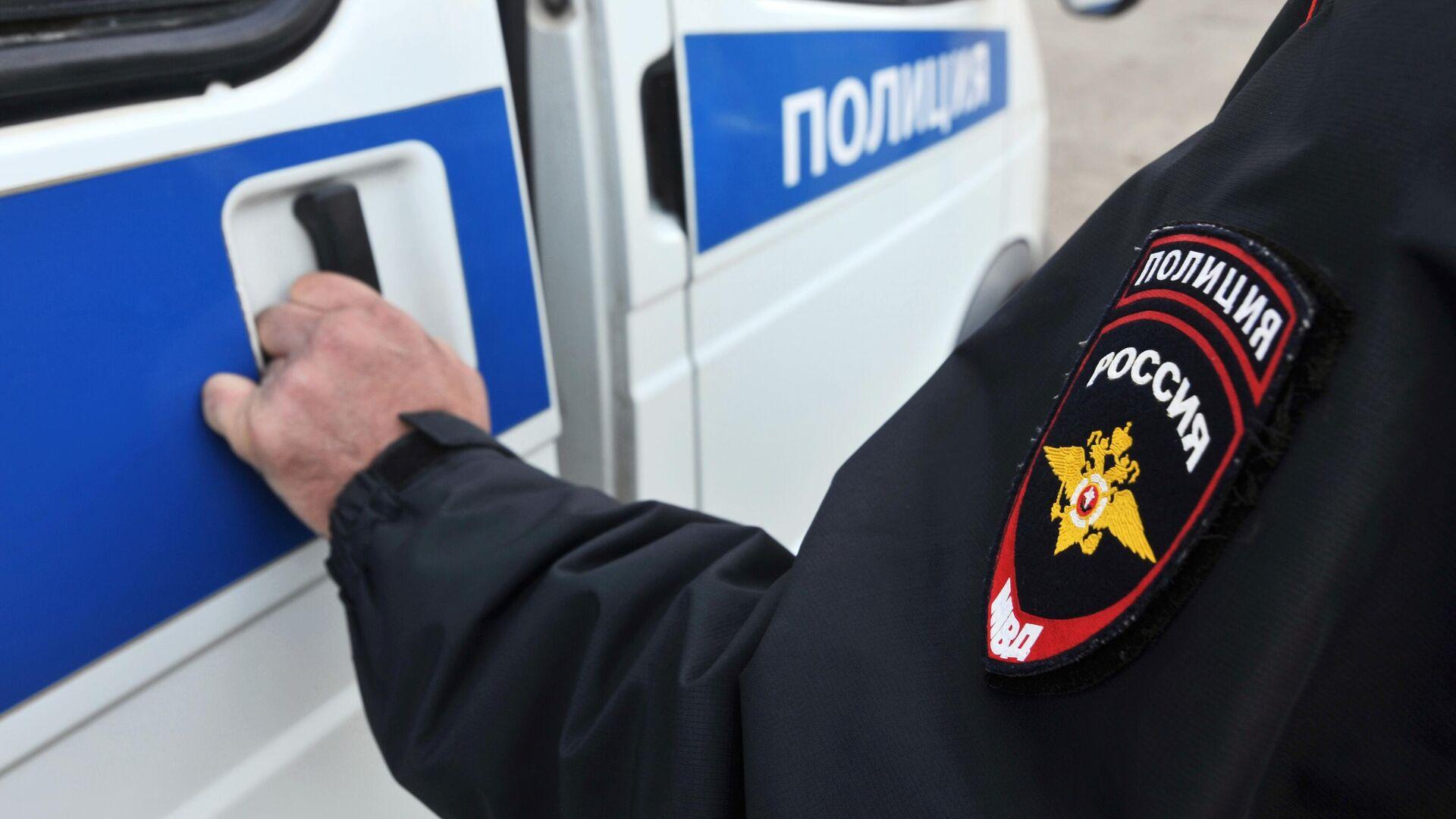 Сотрудник полиции - РИА Новости, 1920, 23.09.2020