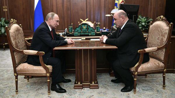 Президент РФ Владимир Путин и руководитель ФНС Михаил Мишустин во время встречи