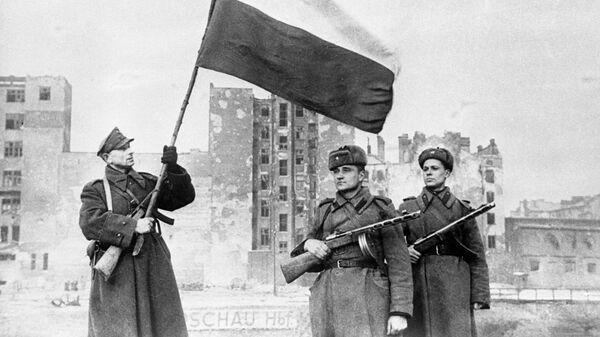 Освобождение Польши от немецко-фашистских захватчиков. Варшавско-Познанская наступательная операция частей Красной Армии и Войска Польского .14—17 января 1945 г