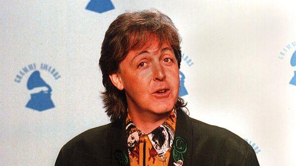 Рукопись песни The Beatles «Hey Jude» продали на аукционе за $910 тысяч