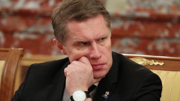 Министр здравоохранения РФ Михаил Мурашко на заседании правительства РФ