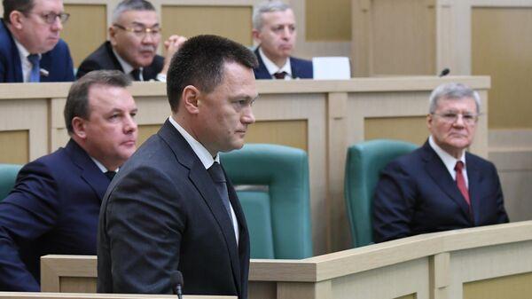 Заместитель председателя Следственного комитета РФ Игорь Краснов на заседании Совета Федерации РФ