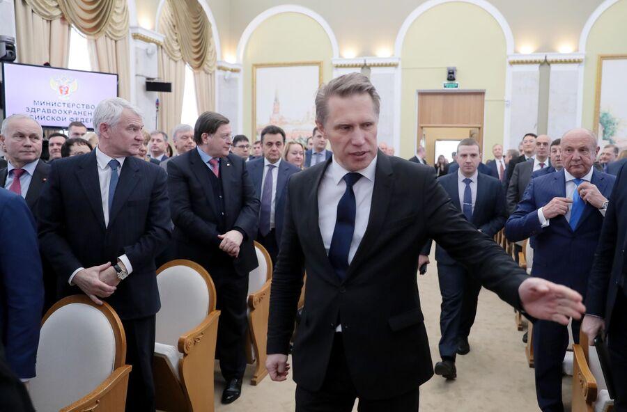Министр здравоохранения России Михаил Мурашко на церемонии представления коллективу министерства