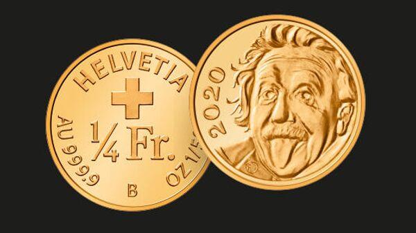 Самая маленькая золотая монета в мире с портретом Альберта Эйнштейна, выпущенная монетным двором Швейцарии