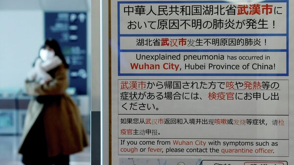 Си Цзиньпин провел совещание по борьбе с коронавирусом