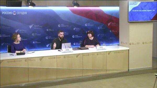 Российские вузы глазами студентов – 2020