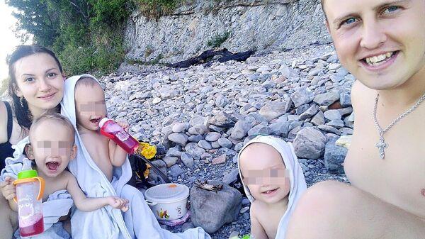 Трубкины на море. Фото со страницы родственника в социальной сети ВКонтакте