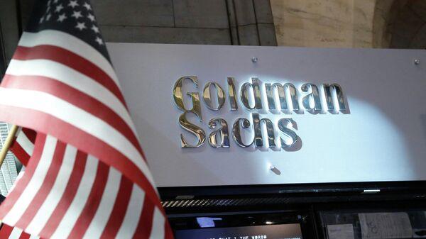 Логотип Goldman Sachs на Нью-Йоркской фондовой биржи