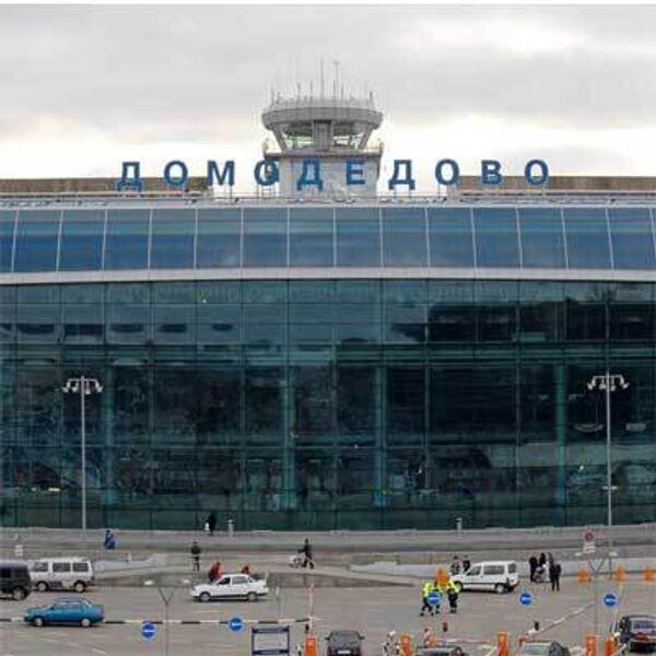Аэропорт Домодедово. Архив
