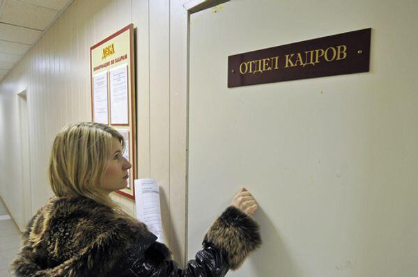 Предприятия Москвы нуждаются в 30 тыс высококвалифицированных кадров