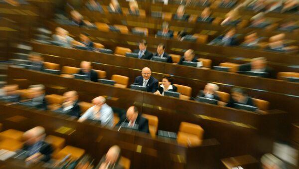 Российские парламентарии. Архив