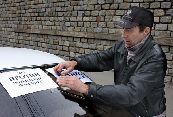 Акция протеста против повышения таможенных пошлин на подержанные иномарки прошла во Владивостоке