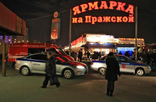 На месте взрыва на рынке у метро Пражская в Москве