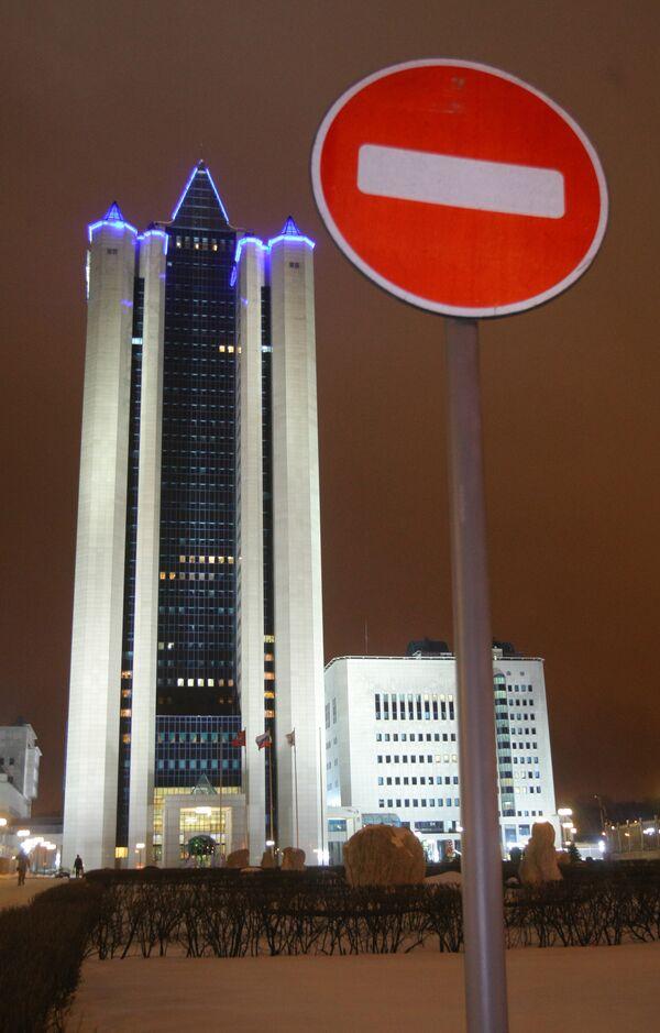 Здание Газпрома на улице Наметкина
